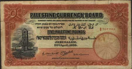 Old note | Rare paper money blog