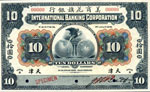 China-Republic,10